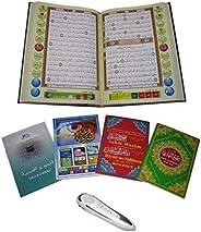 Quran & Audio