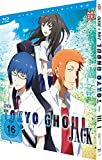 Tokyo Ghoul - OVAs Jack/Pinto [Blu-ray]