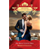 The Prince's Captive Wife (The Royal House of Karedes, Book 2)