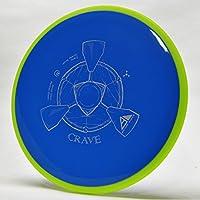 Axiom Disc Sports Cochecito de Camuflaje de Disco de Neutron Crave, 170-174g