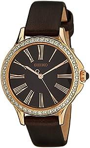 ساعة سيكو كوارتز بسوار جلدي للنساء SRZ446P