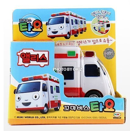 Kleiner Bus Tayo Toy - Alice