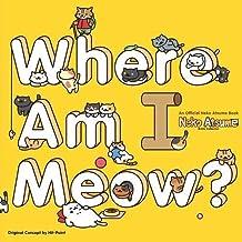 Neko Atsume: Kitty Collector―Where Am I Meow?