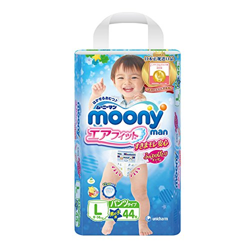 unicharm-diapers-moony-for-boy-underware-style-l-size-44-sheets-japan-import