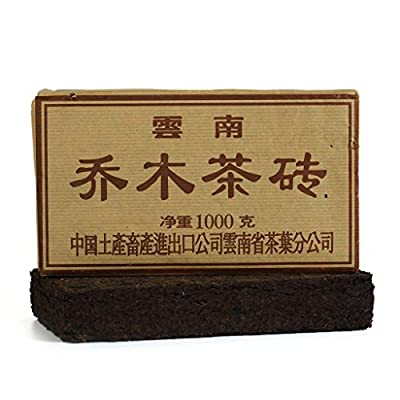 1000g (35.2 Oz) 2005 year Aged Organic CNNP Zhong Cha Ancient Tree Pu'er Puer puerh Tea Ripe Brick pu-erh