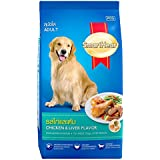 Smart Heart Adult Dog Food Dry Chicken and Liver, 3 kg