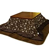 Tavolini bassi Kotatsu Tavolino For Riscaldamento Domestico Tavolino A Bovindo Tavolino Tatami Stufa For Tavolino In Stile Giapponese Con Trapunta Tavolini da caffè ( Color : Brown , Size : 80*80cm )