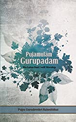 Pujamulam Gurupadam - His Lotus Feet I will Worship