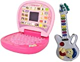 #2: Shop & Shoppee Kids Learning Educational laptop with Musical Guitar (Multicolor)