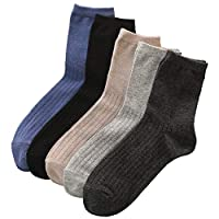 Socks for Men Combed Cotton Casual Socks, Durable High Ankle Comfortable Crew Socks 5 Pair Pack (Color 1)