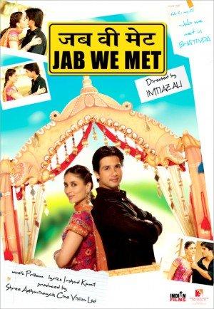 jab-we-met-dvd