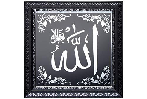 Islam Wandbild Wanddeko 25x25cm Allah Mohammed Dini Ayet Koran Quran Religion Farbe Schwarz   Allah   z1459