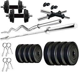 StarX PVC Plastic Home Gym, Adult 20Kg (Black)