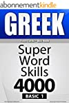 GREEK-Basic 1/ Flash Cards + Quiz Boo...