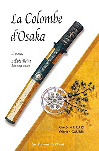 La Colombe d'Osaka