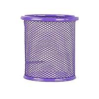 KFYOUXIN Pen Holder Mesh Round Pencil Pot Makeup Brush Container Office Supplies Organizer Purple