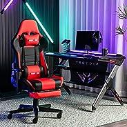 كرسي للألعاب، كرسي ذهبي رائع قابل للتعديل، ارتفاع قابل للتعديل مع مسند رأس ومسند للظهر والقطنية، كرسي إمالة من