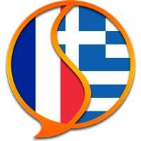 Dictionnaire Française Grec Gratuit