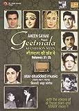 Geetmala Ki Chhaon Mein - Vol. 31 & 35