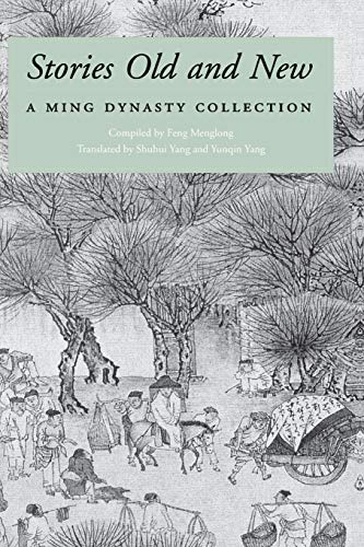 Stories Old and New (Ming Dynasty Collection (Paperback)) Ming Collection