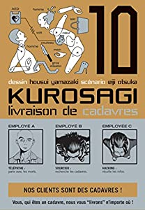 Kurosagi : Livraison de cadavres Edition simple Tome 10