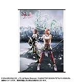 Final Fantasy XIII-2 Wallscroll / Poster / Wandrolle: Lightning & Serah Farron
