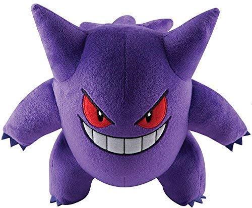 Pokémon T18745 - Peluche, 30 cm, modelli assortiti