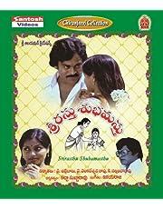 Shrirasthu Shubhamasthu Telugu Movie DVD
