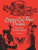 Image de Chinese Cut-Paper Designs