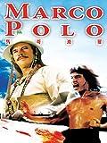 Marco Polo   [OV]