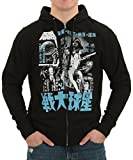 Star Wars Kanji Poster Zip Up Hoodie Small