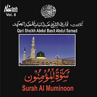 qari abdul basit surah rehman mp3 free download