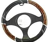 eurosell Art Design volante in pelle Protettiva volante auto auto rivestimento–Aspetto in legno