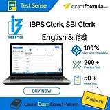 #9: All Bank Clerk Combo - IBPS Clerk, SBI Clerk - Combo Sureshot Banker package