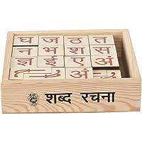 Skillofun Hindi Shabd Rachna, Multi Color