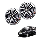 #4: Vheelocityin Small Size Silver Grill Horn (Set of 2) For Chevrolet Enjoy