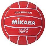 Balón de Waterpolo Júnior - Mikasa