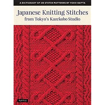 Japanese Knitting Stitches from Tokyo's Kasekobo Studio