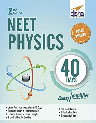 NEET Physics 40 Days Score Amplifier