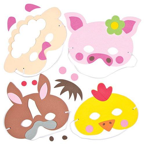 Bastelsets für Moosgummimasken mit Tiermotiven für Kinder zum Basteln, Gestalten und Verkleiden (5 (Schwein Diy Kostüme)