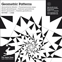 Geometric Patterns/Geometrische Muster: Ueberarbeitete Neuauflage 2009 (Pattern & Design Collection)