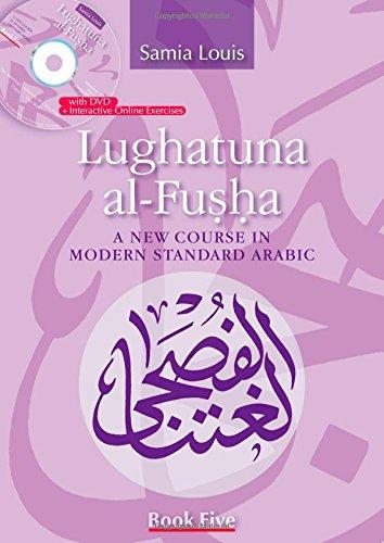 lughatuna-al-fusha-a-new-course-in-modern-standard-arabic