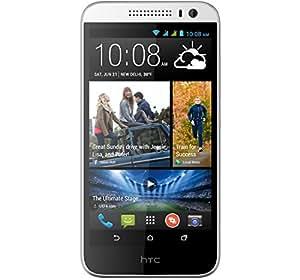 HTC Desire 616 Dual sim (Pearl White)