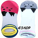 A'SHOP Platinum Unisex Cotton with Transparent White Net Multi-Coloured Pink & Grey Pussy Cat Socks for GIRLS & WOMEN for Summers(Set of 2 pairs)