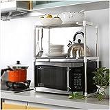 Horno de microondas multifuncional ajustable de acero inoxidable Estante para estantes Tipo de pie Soporte de cocina doble (no incluye los productos que se muestran)