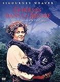 Gorilles dans la brume = Gorillas in the mist, the story of Dian Fossey | Apted, Michael. Metteur en scène ou réalisateur