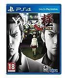 Yakuza Kiwami Standard Edition - PlayStation 4 [Edizione: Regno Unito]