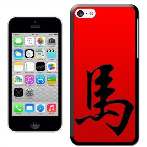 Fancy A Snuggle 'Chinesisches Sternzeichen Jahr der Tiger' Hard Case Clip On Back Cover für Apple iPhone 5C Year Of The Horse