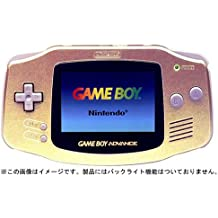Console Nintendo Gameboy Advance Or