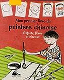 Mon premier livre de peinture chinoise - Enfants, fleurs et oiseaux